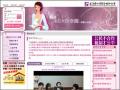 台灣婦女團體全國聯合會