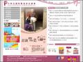 中華民國智障者家長總會