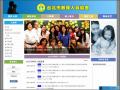台北市教保人員協會