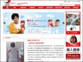 中華民國兒童福利聯盟文教基金會