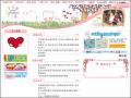 中華民國兒童慈善協會