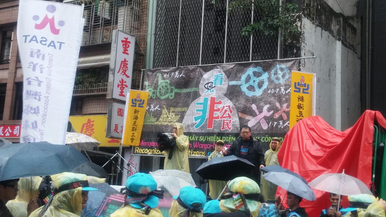 全國教保產業工會