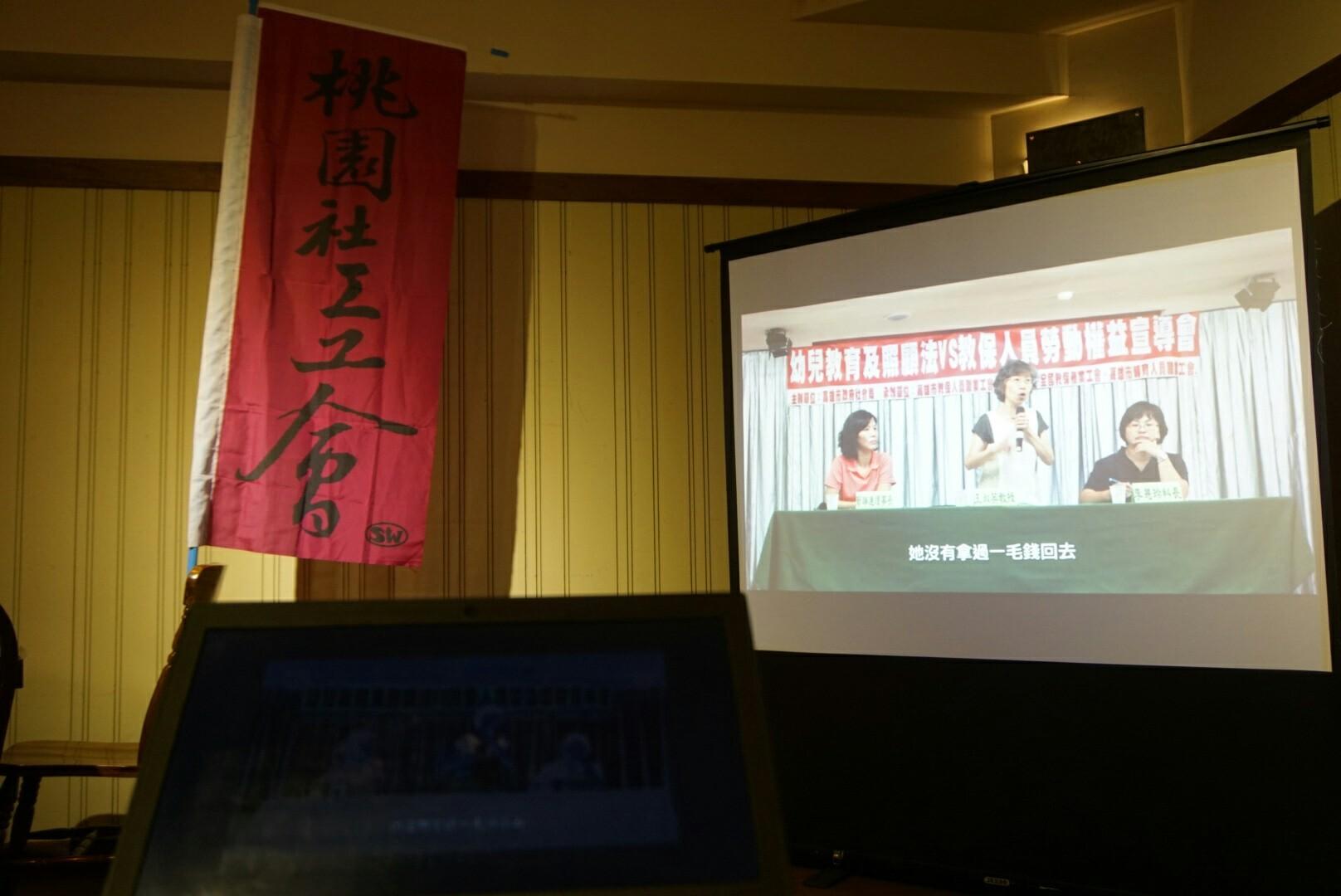 http://tw.aetutw.org/uploads/tadgallery/2018_11_12/1168_桃園社工工會_181008_0020.jpg